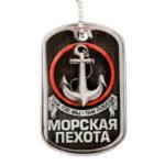 Жетон с цепочкой Морская пехота