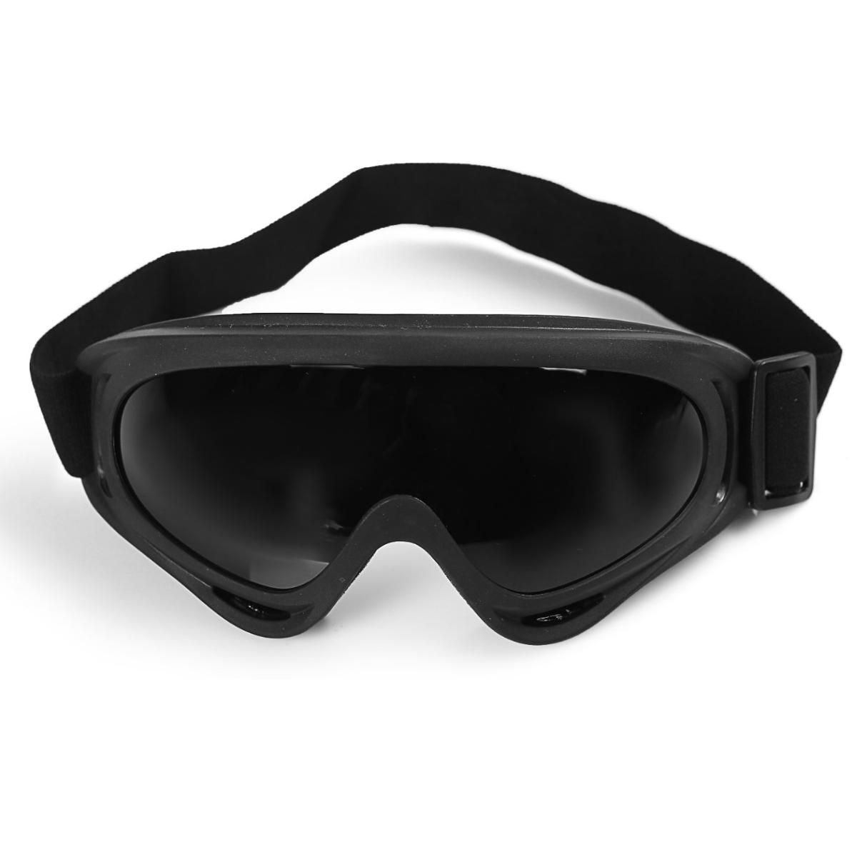 Очки защитные Тонированные