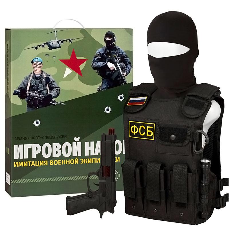 Игровой набор Спецназ ФСБ