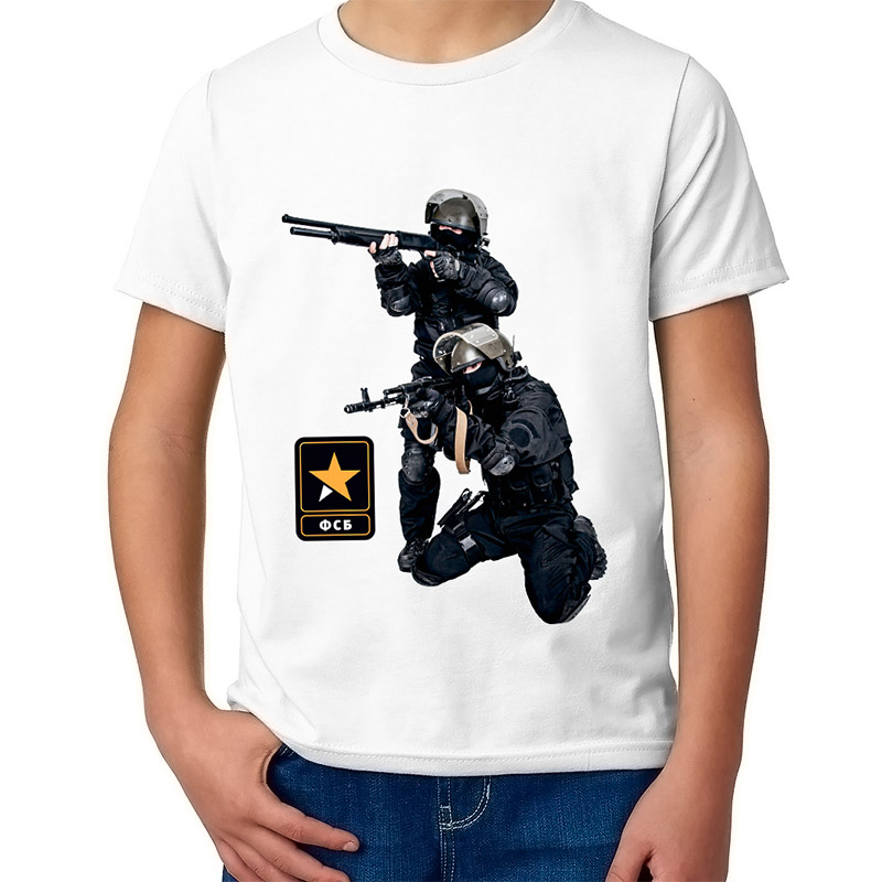 Детская футболка с принтом  ФСБ (2)