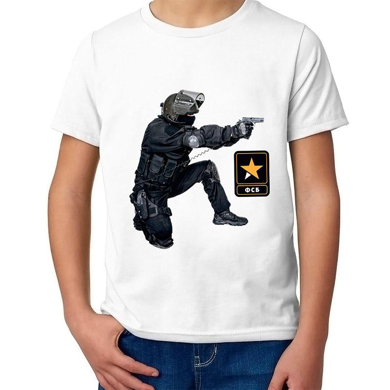 Детская футболка с принтом  ФСБ (3)