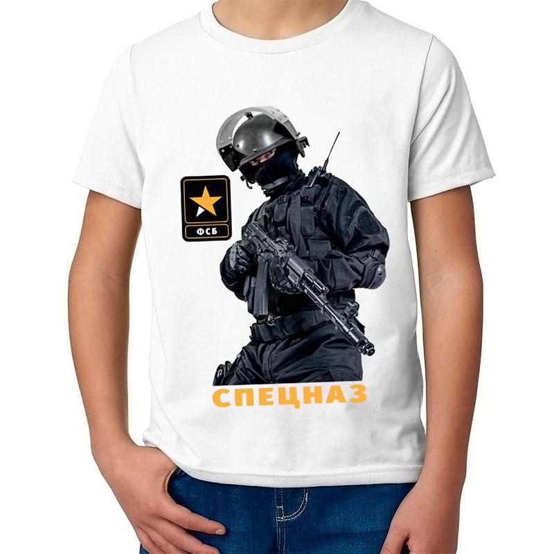 Детская футболка с принтом  Спецназ ФСБ (2)