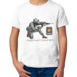 Детская футболка с принтом  Работает снайпер