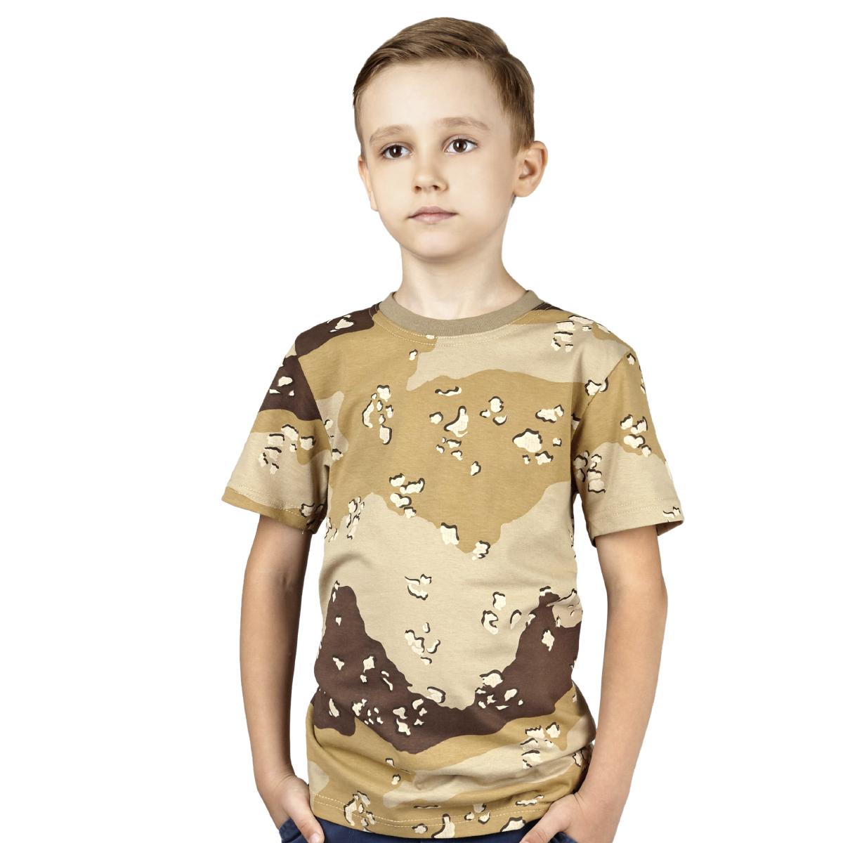 Детская футболка камуфляжная (пустыня)