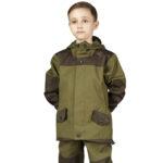 Детский костюм  Горка