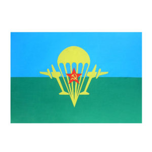 Флаг  ВДВ (90 х 150 см.)
