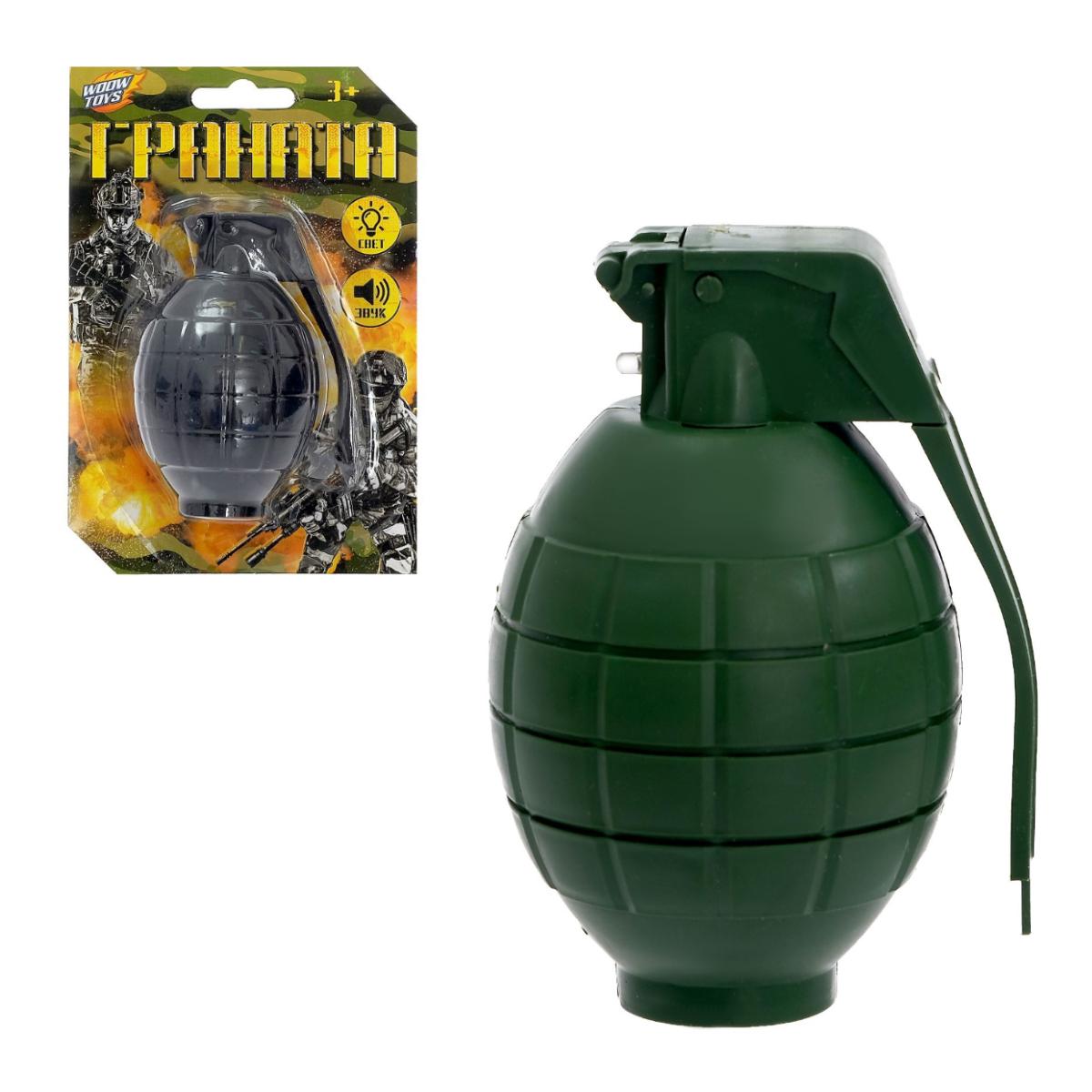 Игрушечная граната  Лимонка (звуковые эффекты)