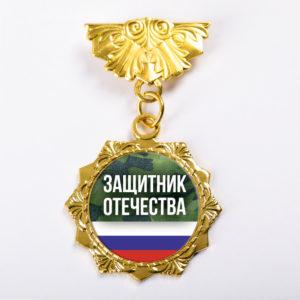 Игрушечный орден  Защитник Отечества