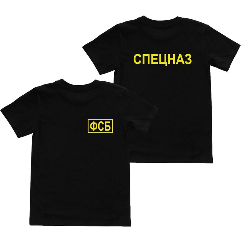 Детская футболка  ФСБ