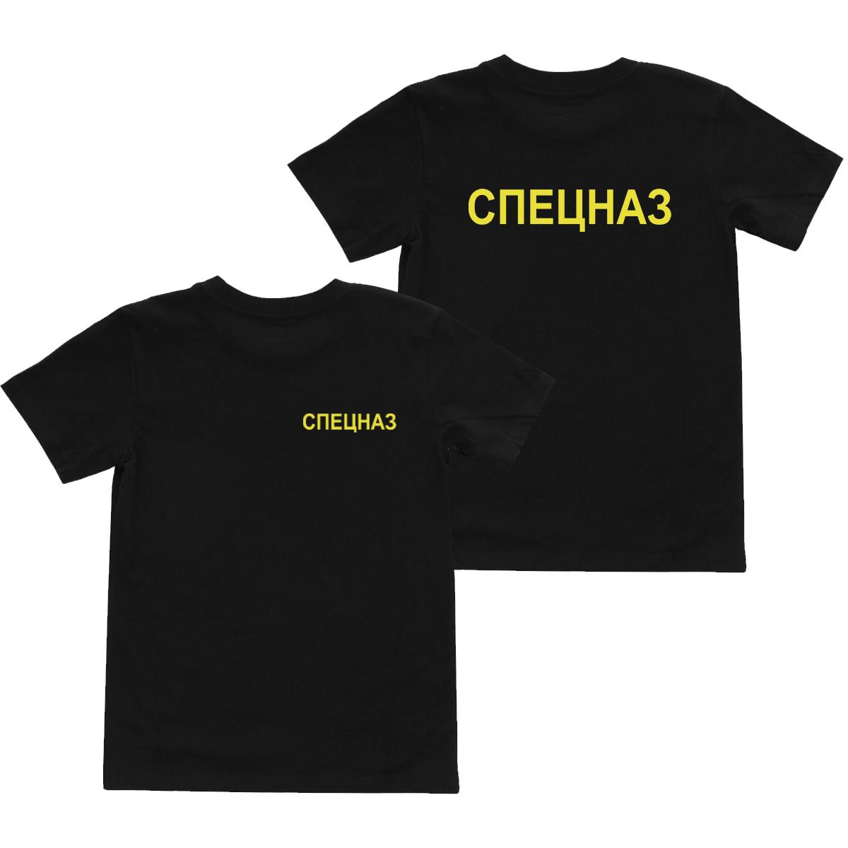 Детская футболка  Спецназ