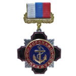 Нагрудный знак  Морская пехота