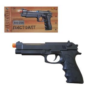 Игрушечный пистолет  ARS-259