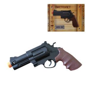 Игрушечный пистолет  ARS-312