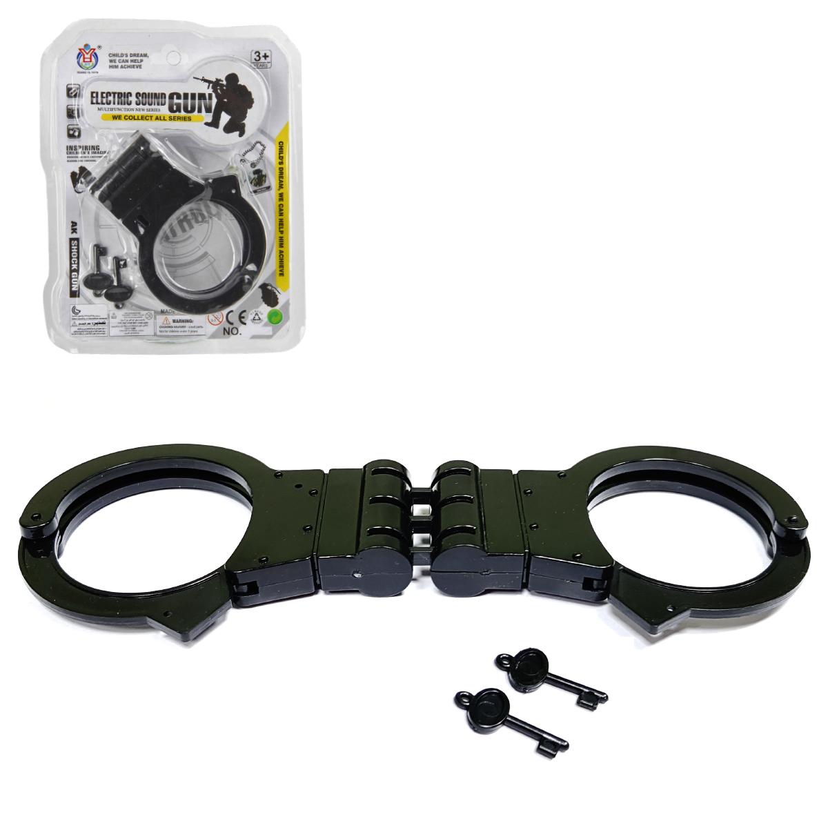 Игрушечные наручники  конвойные