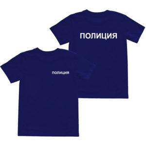 Детская футболка  Полиция