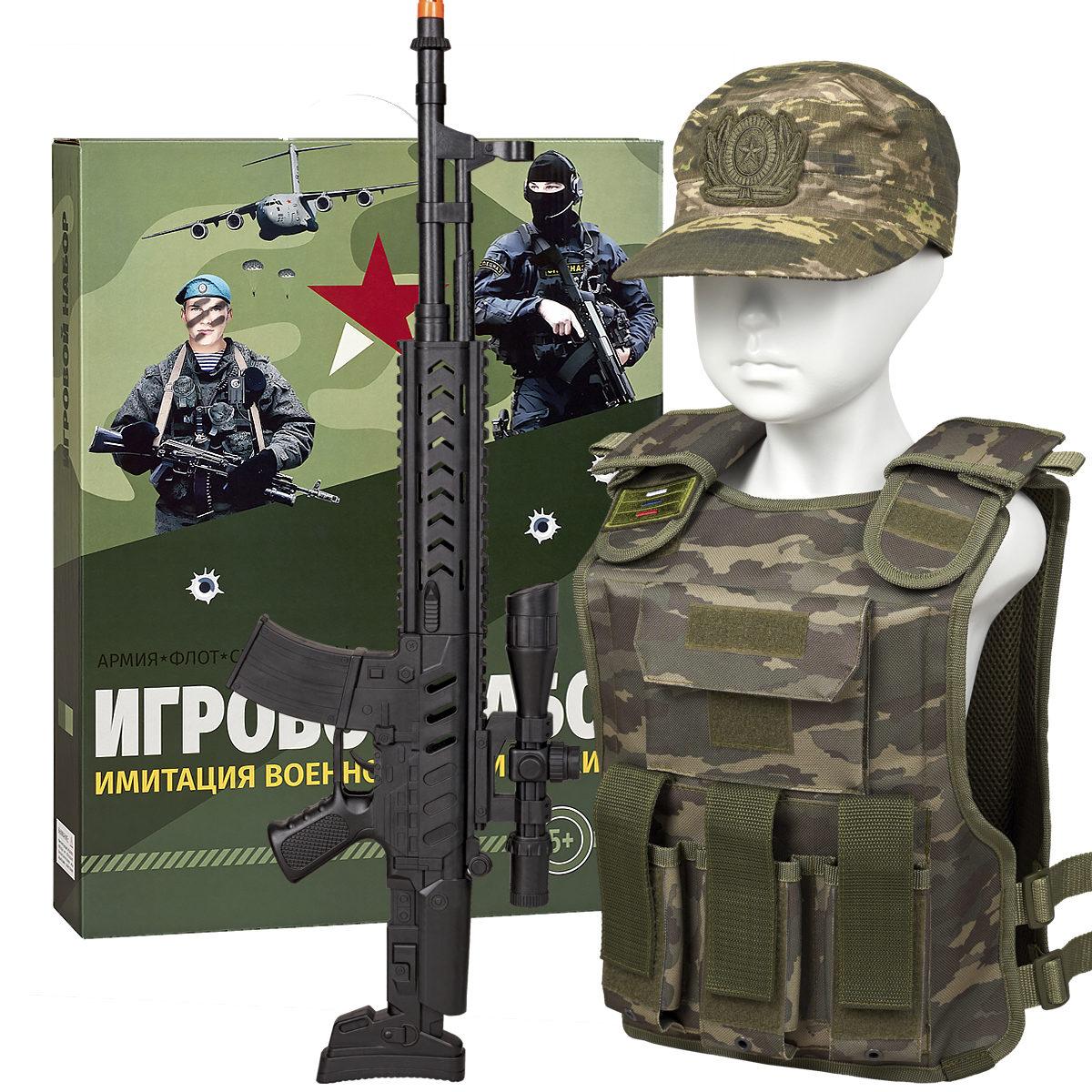 Игровой набор Снайпер